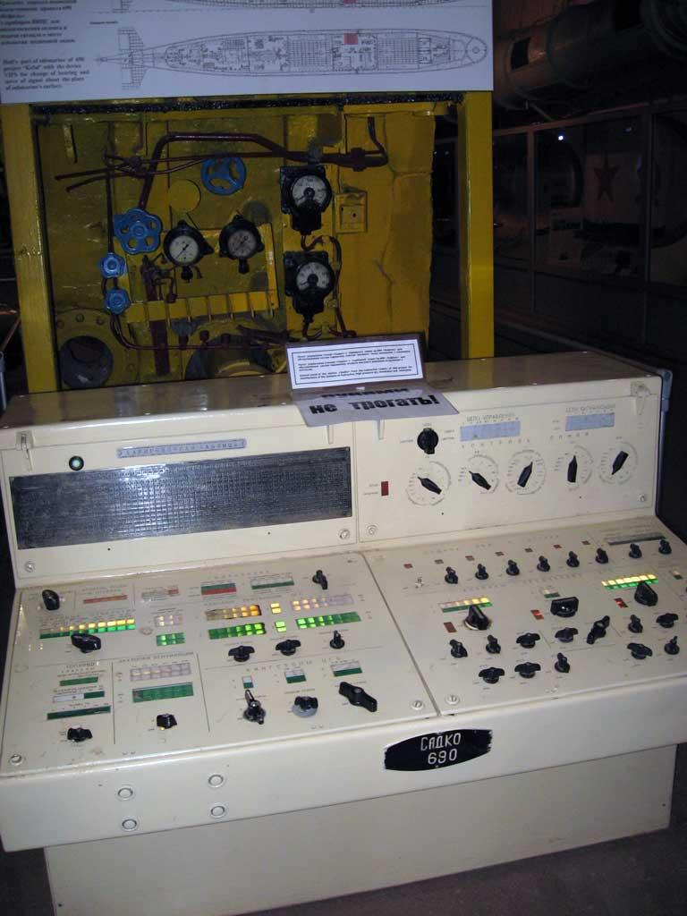 Пульт управления подводной лодки
