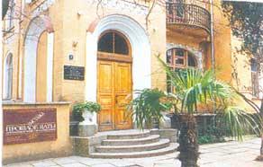 Историко-литературный музей. Ялта