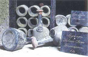 Коллекция старинных вин (энотека)