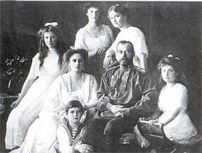 Семья императора Николая II