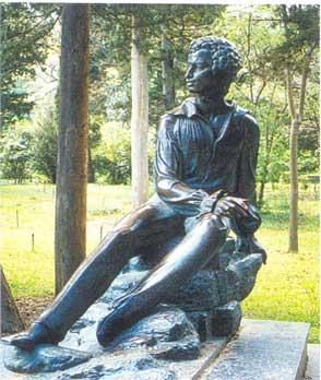 Памятник А. С. Пушкину в Гурзуфе
