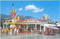 McDonald's в Ялте