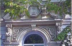 здание стоматологической поликлиники построено в 1890 г
