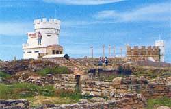 археологический музей «Кара-Тобе» (Саки)