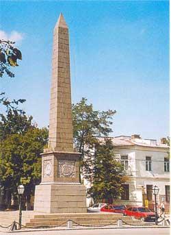 Долгоруковский обелиск