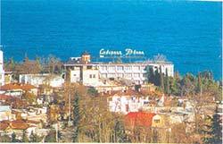 Старый город - Алушта