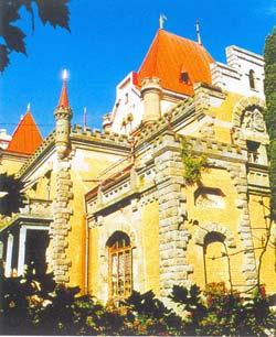 дворец «Утес»