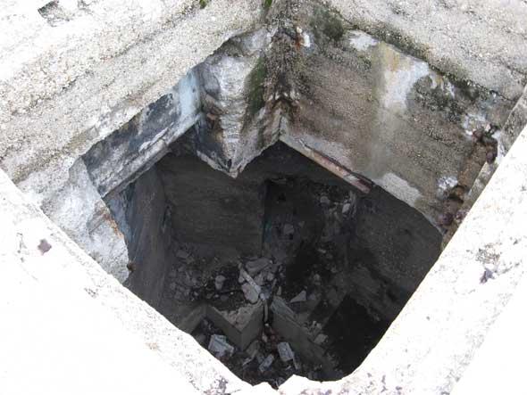 шахта батареи №16
